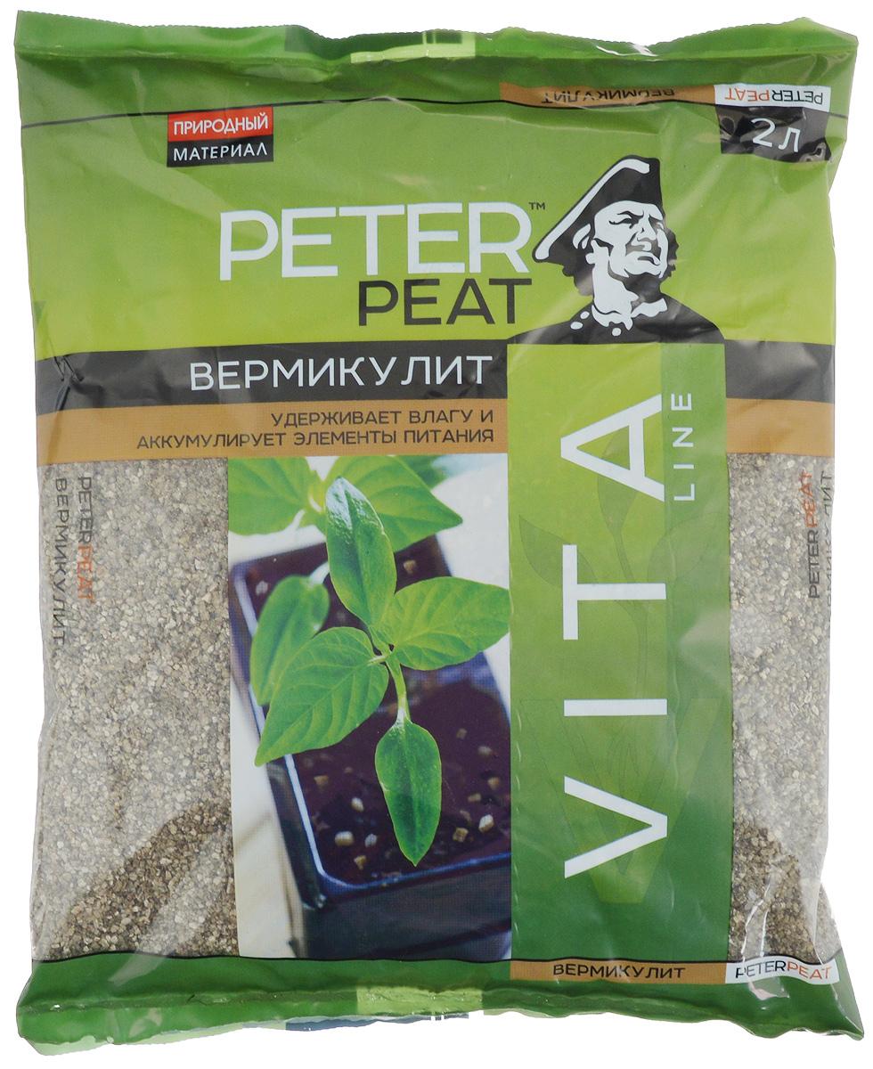 Вермикулит Peter Peat, 2 лK100Вермикулит Peter Peat - природный минерал. Благодаря термической обработке приобретает уникальные сорбционные свойства. Имеет нейтральную реакцию, препятствует закислению грунта. Вермикулит оптимизирует водный и воздушный баланс грунтов, хорошо удерживает воду в засушливый период, положительно влияет на развитие корневой системы. Накапливает некоторые элементы питания (калий, магний, кальций), постепенно отдавая их растениям.Вермикулит используется в качестве компонента грунтов: в чистом виде - для укоренения черенков, посева семян и выращивания растений, для мульчирования с целью сохранения влаги. Предотвращает появление плесени и гнили. Оптимален для хранения луковиц, клубней, клубнелуковиц, корневищ.