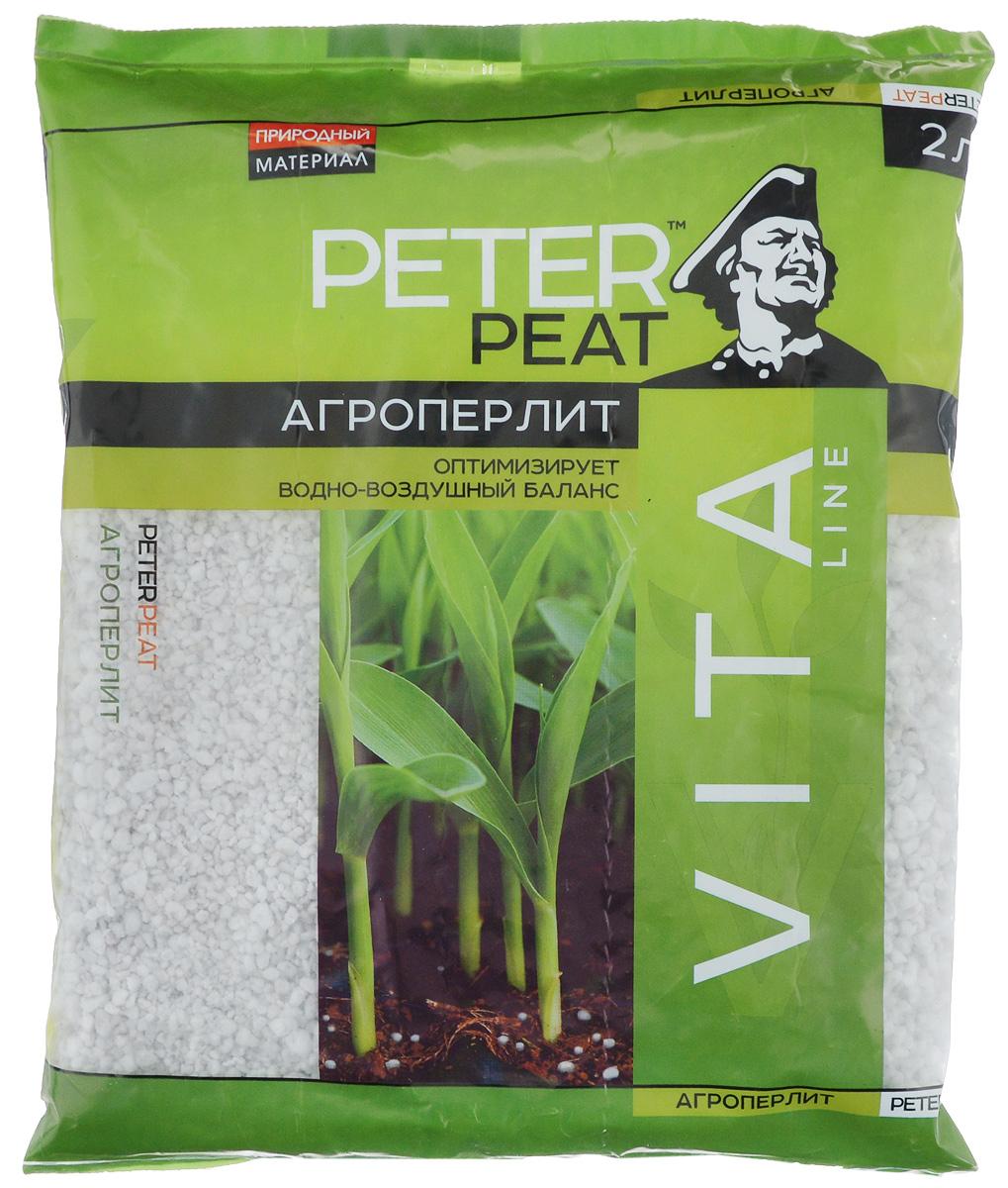 Агроперлит Peter Peat, 2 лC0038550Агроперлит Peter Peat - легкий, пористый минерал снежно-белого цвета, однороден по своим физическим и химическим характеристикам, экологически безопасен. Стабилизирует температурный режим, создает оптимальную воздушно-влажностную среду для развития корневой системы растений. Является хорошим компонентом почвенных смесей, повышает пористость и рыхлость почвы. Применяется для укоренения черенков и хранения посадочного материала.