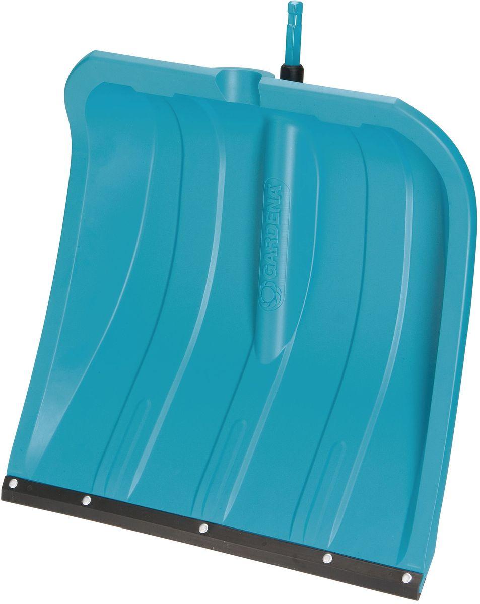 Лопата для уборки снега Gardena, со съемной ручкой, ширина 40 см. 07831-20.000.00C0038553Лопата для уборки снега Gardena - это удобный и легкий инструмент, предназначенный для уборки снега. Пластиковая кромка не повреждает обрабатываемую поверхность. Оптимальный угол наклона полотна для эффективной работы.Изделие оснащено съемной ручкой Gardena, выполненной из ясеня и алюминия. Конструкция ручки включает в себя стопорный винт, благодаря которому достигается надежная фиксация инструмента. Форма ручки в виде конуса облегчает использование ручки во время работы и предотвращает ее выскальзывание.Длина ручки: 150 см.Ширина рабочей части лопаты: 40 см.
