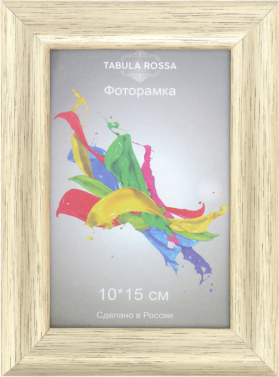 Фоторамка Tabula Rossa, цвет: золотой, 10 х 15 смCHK-187Фоторамка Tabula Rossa выполнена в классическом стиле из пластика, МДФ и стекла, защищающего фотографию. Оборотная сторона рамки оснащена специальной ножкой, благодаря которой ее можно поставить на стол или любое другое место в доме или офисе. Такая фоторамка поможет вам оригинально и стильно дополнить интерьер помещения, а также позволит сохранить память о дорогих вам людях и интересных событиях вашей жизни.Размер фоторамки: 14 х 19 см.Подходит для фотографий размером: 10 х 15 см.