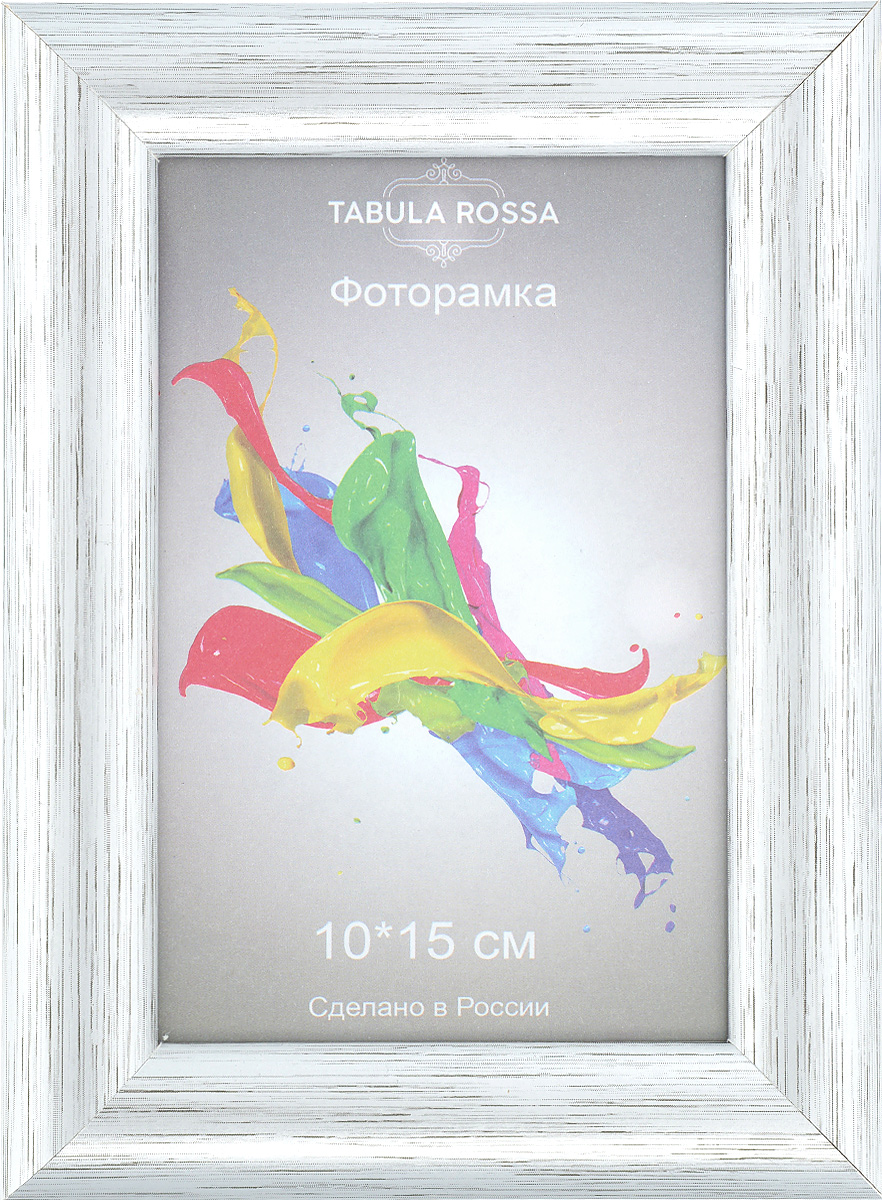 Фоторамка Tabula Rossa, цвет: серый металлик, 10 х 15 см138047Фоторамка Tabula Rossa выполнена в классическом стиле из пластика, МДФ и стекла, защищающего фотографию. Оборотная сторона рамки оснащена специальной ножкой, благодаря которой ее можно поставить на стол или любое другое место в доме или офисе. Такая фоторамка поможет вам оригинально и стильно дополнить интерьер помещения, а также позволит сохранить память о дорогих вам людях и интересных событиях вашей жизни.Размер фоторамки: 14 х 19 см.Подходит для фотографий размером: 10 х 15 см.