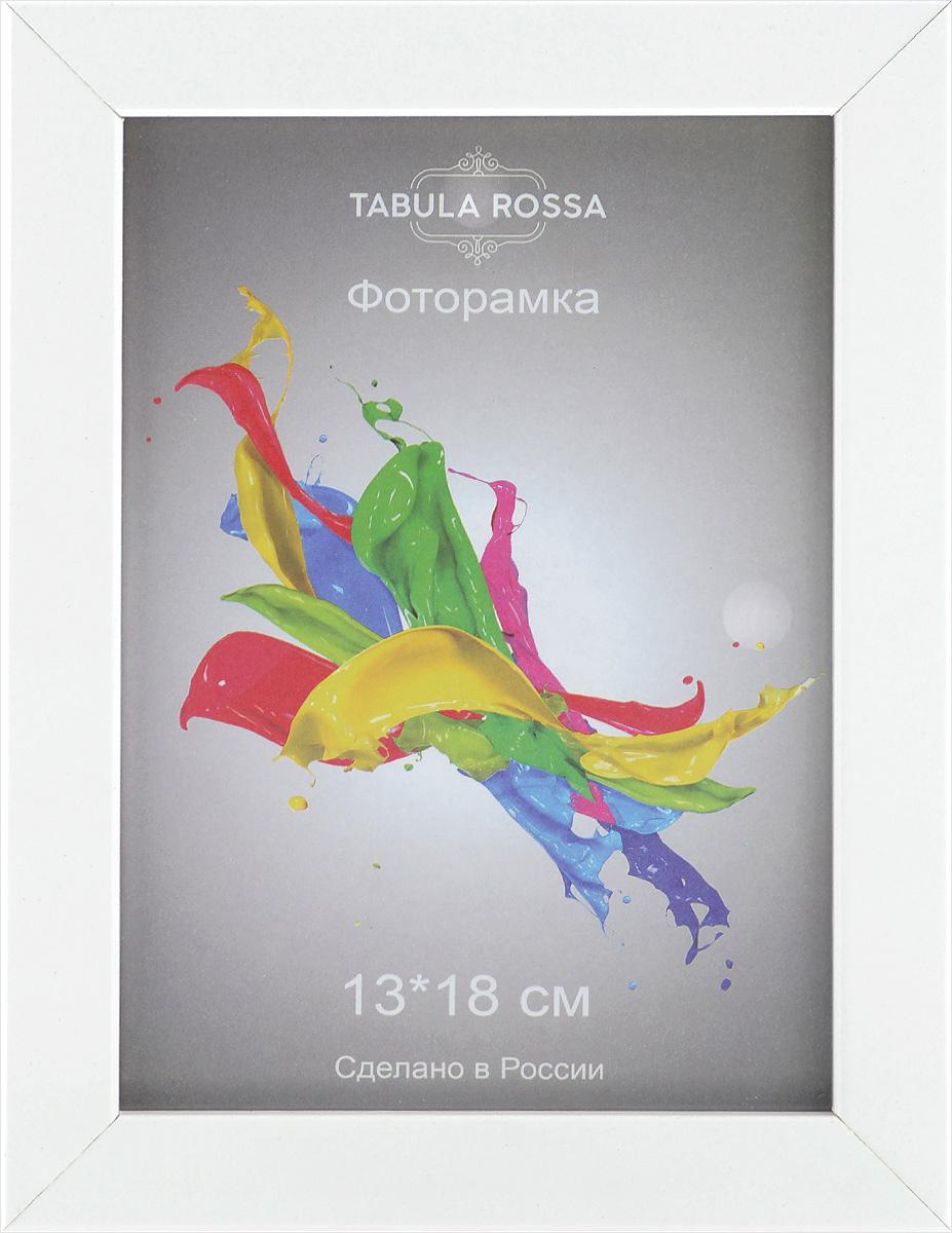 Фоторамка Tabula Rossa, цвет: белый, 13 х 18 см фоторамки tabula rossa фоторамка 13х18 455