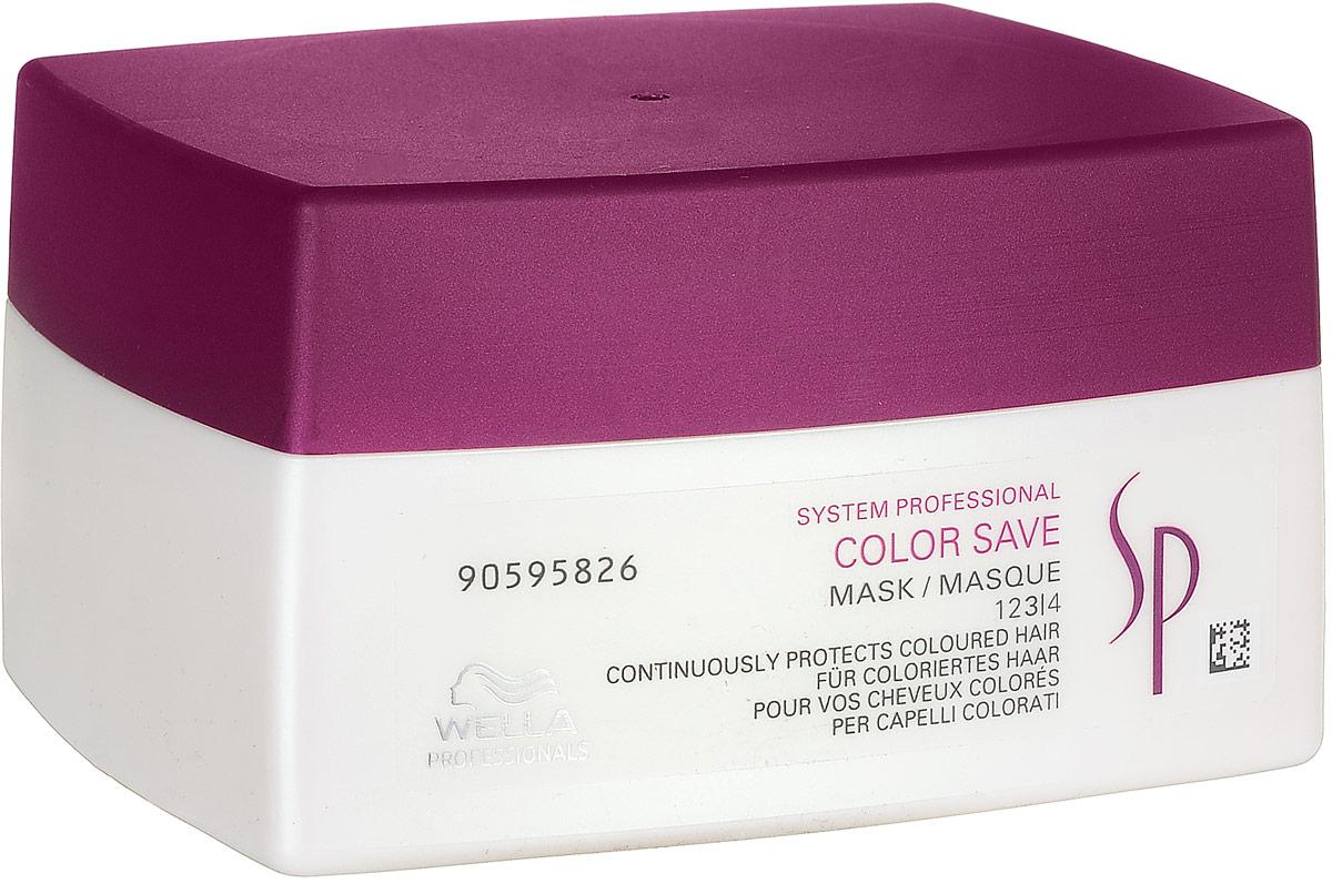 Wella SP Маска для окрашенных волос Color Save Mask, 200 мл wella sp кондиционер для окрашенных волос color save conditioner 200 мл