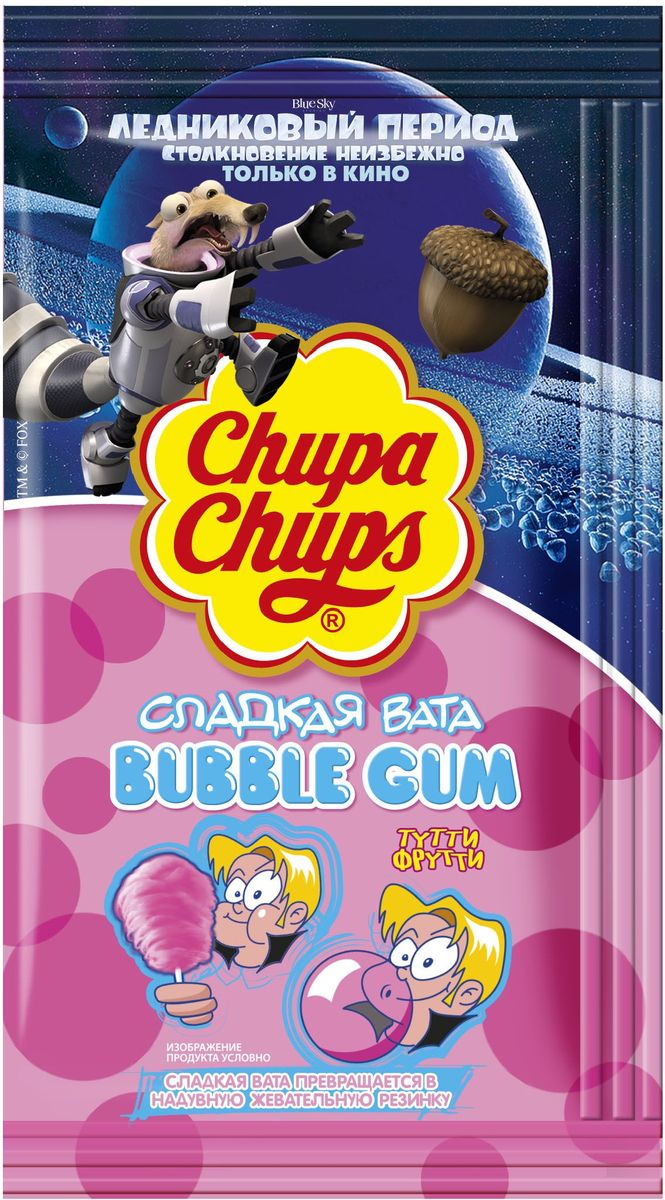Bubbly Gum