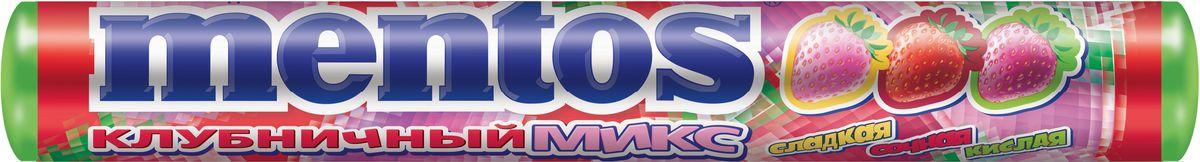 Mentos Клубничный микс драже, 37 г0120710Mentos Клубничный микс - ассорти 3-х вариаций клубничных вкусов в одном ролле! Сладкая, сочная и кислая клубника.