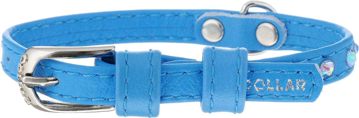 Ошейник для собак CoLLaR Glamour, цвет: голубой, ширина 9 мм, обхват шеи 19-25 смDM-160133-2Ошейник CoLLaR Glamour изготовлен из натуральной кожи, устойчивой к влажности и перепадам температур. Клеевой слой, сверхпрочные нити, крепкие металлические элементы делают ошейник надежным и долговечным. Изделие отличается высоким качеством, удобством и универсальностью.Размер ошейника регулируется при помощи металлической пряжки. Имеется металлическое кольцо для крепления поводка. Ваша собака тоже хочет выглядеть стильно! Модный ошейник, декорированный стразами, станет для питомца отличным украшением и выделит его среди остальных животных. Минимальный обхват шеи: 19 см. Максимальный обхват шеи: 25 см. Ширина: 9 мм.