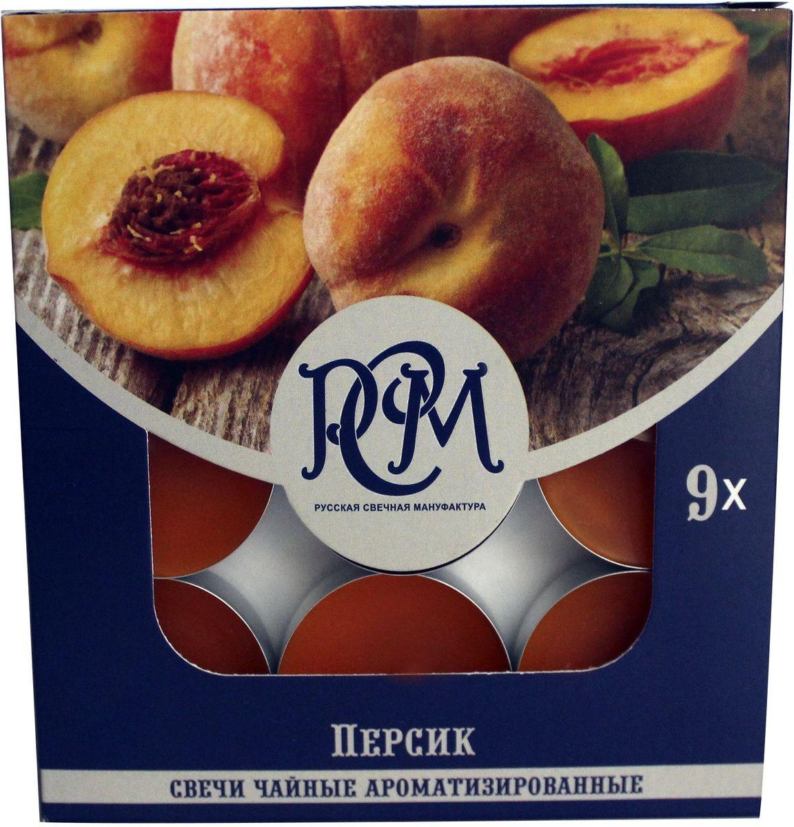 Свеча чайная Русская свечная мануфактура, персик, 9 штукБрелок для ключейСвечи ароматизированные