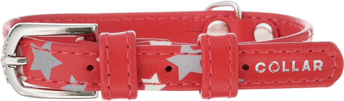 Ошейник для собак CoLLaR Glamour Звездочка, цвет: красный, ширина 1,2 см, обхват шеи 21-29 см0120710Ошейник для собак CoLLaR Glamour Звездочка изготовлен из натуральной кожи и декорирован оригинальным рисунком. Специальная технология печати по коже позволяет наносить на ошейник устойчивый рисунок, обладающий одновременно светоотражающим и светонакопительным эффектом.Ошейник устойчив к влажности и перепадам температур. Сверхпрочные нити, крепкие металлические элементы делают ошейник надежным и долговечным.Обхват ошейника регулируется при помощи пряжки. Ошейник оснащен металлическим кольцом для крепления поводка. Изделие отличается высоким качеством, удобством и универсальностью. Минимальный обхват шеи: 21 см. Максимальный обхват шеи: 29 см. Ширина ошейника: 1,2 см.