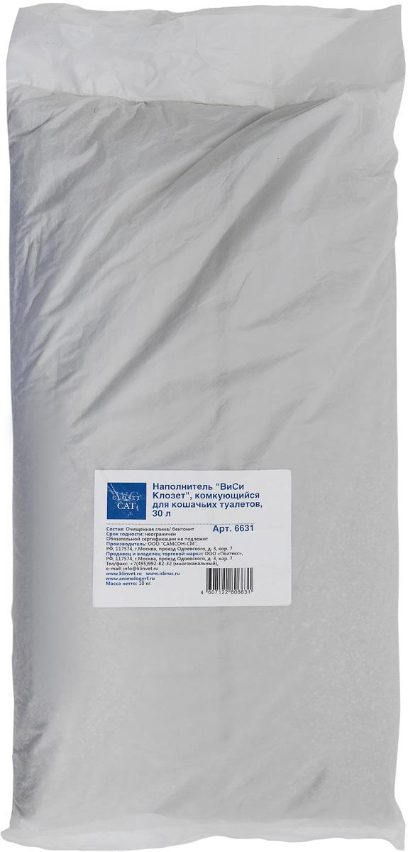Наполнитель для кошачьего туалета ВиСи Клозет, комкующийся, 30 лМт-500_белый мраморВпитывающий комкующийся наполнитель ВиСи Клозет обеспечит вашей кошке всегда чистый туалет и устранит неприятный запах. Наполнитель содержит мелкие гранулы впитывающего вещества - бентонита, которые производятся из высококачественных бентонитовых глин. Наполнитель быстро впитывает жидкость, образуя комочки, причем один килограмм этого наполнителя удерживает не менее 1,5 литра жидкости. Влагопоглощение комкующегося наполнителя ВиСи клозет достигает 310%. Расход комкующегося наполнителя примерно в 2 раза меньше, чем других наполнителей. Наполнитель абсолютно безопасен для окружающей среды. Состав: Очищенная глина, бентонит.Товар сертифицирован.
