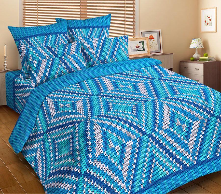 Комплект белья Guten Morgen Синий иней, 2-спальный, наволочки 69х69PW-71D-173-175-69Комплект постельного белья Guten Morgen Синий иней, изготовленный из микрофибры (100% полиэстер), поможет вам расслабиться и подарит спокойный сон. Комплект состоит из пододеяльника, простыни и двух наволочек.Благодаря такому комплекту постельного белья вы сможете создать атмосферу уюта и комфорта в вашей спальне. Ткань микрофибра - новая технология в производстве постельного белья. Тонкие волокна, используемые в ткани, производят путем переработки полиамида и полиэстера. Такая нить не впитывает влагу, как хлопок, а пропускает ее через себя, и влага быстро испаряется. Изделие не деформируется и хорошо держит форму.