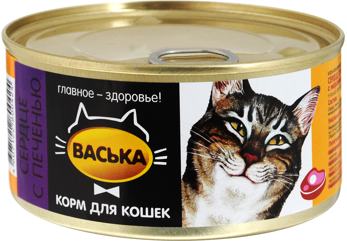 Консервы для кошек Васька, сердце, печень и водоросли, 325 г0990Васька - мясной паштет для кошек. Корм на основе сердца и печени, богатых незаменимыми аминокислотами и витаминами, с добавлением морских водорослей, природного источника, микроэлементов (в том числе йода), обеспечивает рацион кошки всеми необходимыми питательными веществами.Товар сертифицирован.