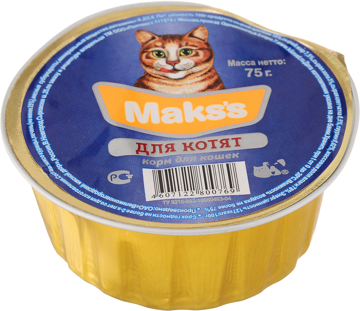 Консервы для котят Makss, 75 г0769Консервированный корм Makss - это сбалансированное и полнорационное питание для котят, которое обеспечит вашего питомца необходимыми белками, жирами,витаминами и микроэлементами.Состав корма идеально подходит для кормления котенка. Удобная одноразовая упаковка сохраняет корм свежим и позволяет контролировать порцию потребления.Состав: курица, печень (не менее 25%), мясные субпродукты, печень, минеральные вещества, витамины А, D3, Е.Питательная ценность 100 г продукта: протеин 15%, жир 7,5%, зола 3%, клетчатка 0,5%, таурин 0,02%, массовая доля влаги 78%.Товар сертифицирован.