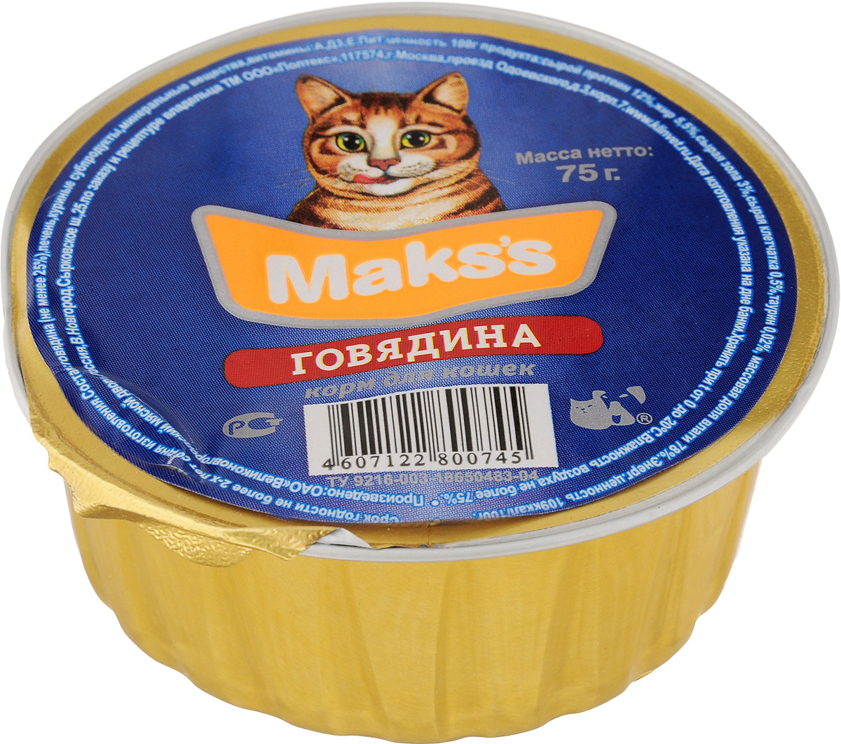 Консервы для кошек Makss, говядина, 75 г0745Консервированный корм Makss - это сбалансированное и полнорационное питание, которое обеспечит вашего питомца необходимыми белками, жирами,витаминами и микроэлементами.Корм разработан на основе мяса говядины. Говядина содержит полноценные белки, необходимые для нормального роста и развития. Удобная одноразовая упаковка сохраняет корм свежим и позволяет контролировать порцию потребления.Состав: говядина (не менее 25%), печень, куриные субпродукты, минеральные вещества, витамины А, D3, Е.Питательная ценность 100 г продукта: сырой протеин 12%, жир 5,5%, сырая зола 3%, сырая клетчатка 0,5%, таурин 0,02%, массовая доля влаги 78%.Товар сертифицирован.