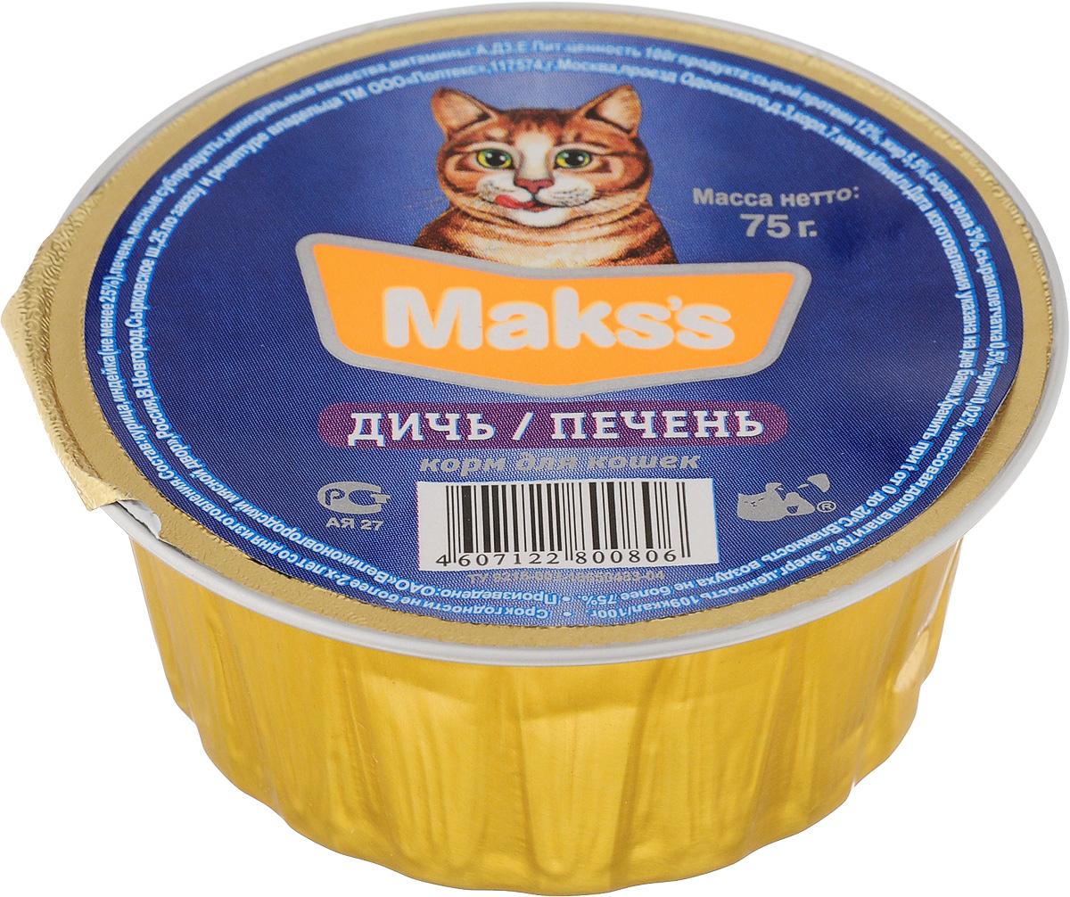 Консервы для кошек Makss, дичь и печень, 75 г0806Консервированный корм Makss - это сбалансированное и полнорационное питание для кошек, он обеспечит вашего питомца необходимыми белками, жирами,витаминами и микроэлементами.Состав корма понравится даже самым привередливым и капризным кошкам. Состав: курица, индейка (не менее 25%), печень, мясные субпродукты, минеральные вещества, витамины А, D3, Е.Питательная ценность 100 г продукта: протеин 12%, жир 5,5%, сырая зола 3%, клетчатка 0,5%, таурин 0,02%, массовая доля влаги 78%.Товар сертифицирован.