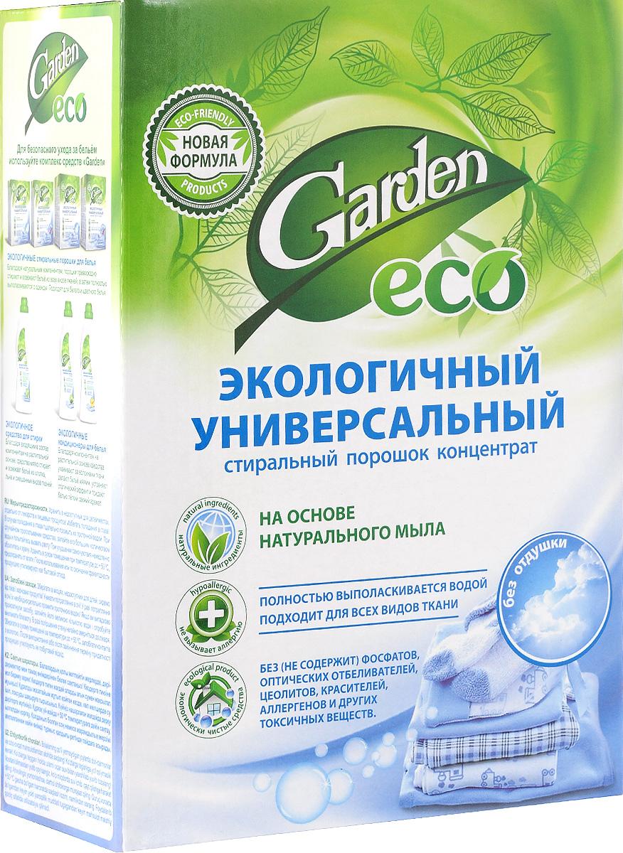 Стиральный порошок Garden, концентрированный, без отдушки, 1,35 кгGC204/30Стиральный порошок Garden - универсальное средство для стирки белых и цветных вещей. Эффективно устраняет свежие и застарелые загрязнения даже в холодной воде и вещи не требуют дополнительного замачивания. Улучшенная формула порошка содержит активный минеральный отбеливатель, который прекрасно удаляет пятна на одежде даже при стирке на низких температурах (от 30°С). Благодаря входящим в состав компонентам на растительной основе, средство мягко отстирывает и освежает белье из всех видов тканей (в том числе деликатных).Товар сертифицирован.