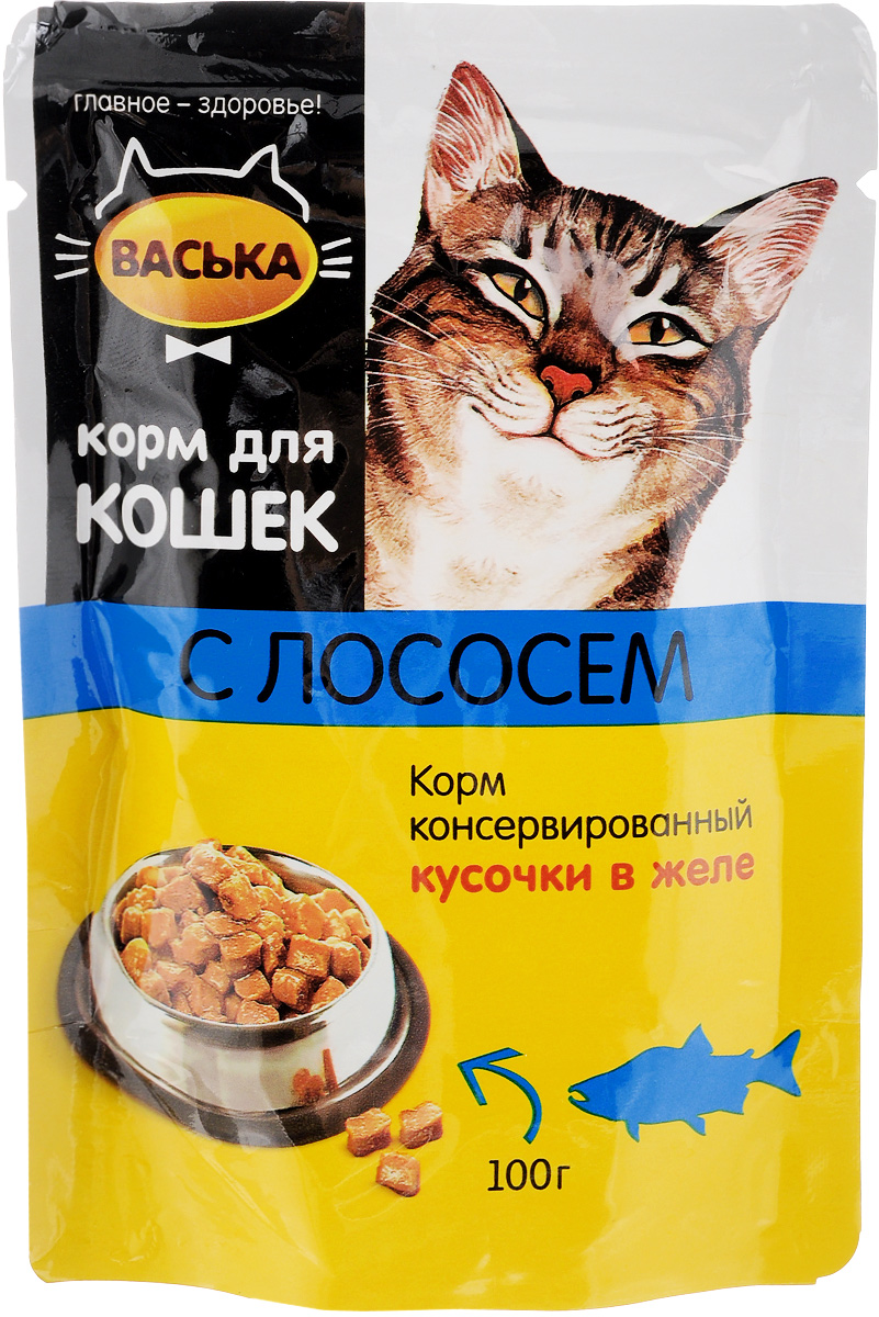 Консервы Васька для кошек, с лососем в желе, 100 г2688Консервированный корм Васька - это сбалансированное и полнорационное питание, которое обеспечит вашего питомца необходимыми белками, жирами, витаминами и микроэлементами. Нежные мясные кусочки в желе порадуют кошек любых возрастов и вкусовых предпочтений. Высокий процент содержания влаги в продукте является отличной профилактикой возникновения мочекаменной болезни. Корм абсолютно натуральный, не содержит ГМО, ароматизаторов и искусственных красителей. Удобная одноразовая упаковка (пауч) сохраняет корм свежим и позволяет контролировать порцию потребления.Товар сертифицирован.