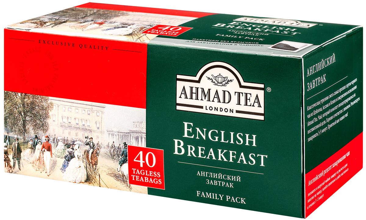 Ahmad Tea English Breakfast черный чай в пакетиках без ярлычков, 40 шт0120710Ahmad Tea English Breakfast - классическая утренняя смесь самых крепких сортов черного чая из Цейлона, Ассама и Кении в совершенном исполнении.Уважаемые клиенты! Обращаем ваше внимание на возможные изменения в дизайне упаковки. Качественные характеристики товара остаются неизменными. Поставка осуществляется в зависимости от наличия на складе.