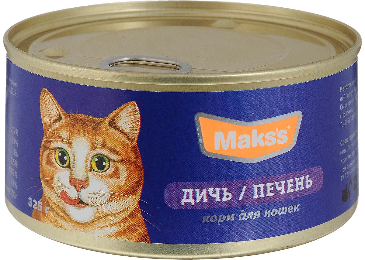 Консервы для кошек Makss, дичь и печень, 325 г12171996Консервированный корм Makss - это сбалансированное и полнорационное питание для кошек, он обеспечит вашего питомца необходимыми белками, жирами,витаминами и микроэлементами.Состав корма понравится даже самым привередливым и капризным кошкам. Состав: курица, индейка (не менее 25%), печень, мясные субпродукты, минеральные вещества, витамины А, D3, Е.Питательная ценность 100 г продукта: протеин 12%, жир 5,5%, сырая зола 3%, клетчатка 0,5%, таурин 0,02%, массовая доля влаги 78%.Товар сертифицирован.