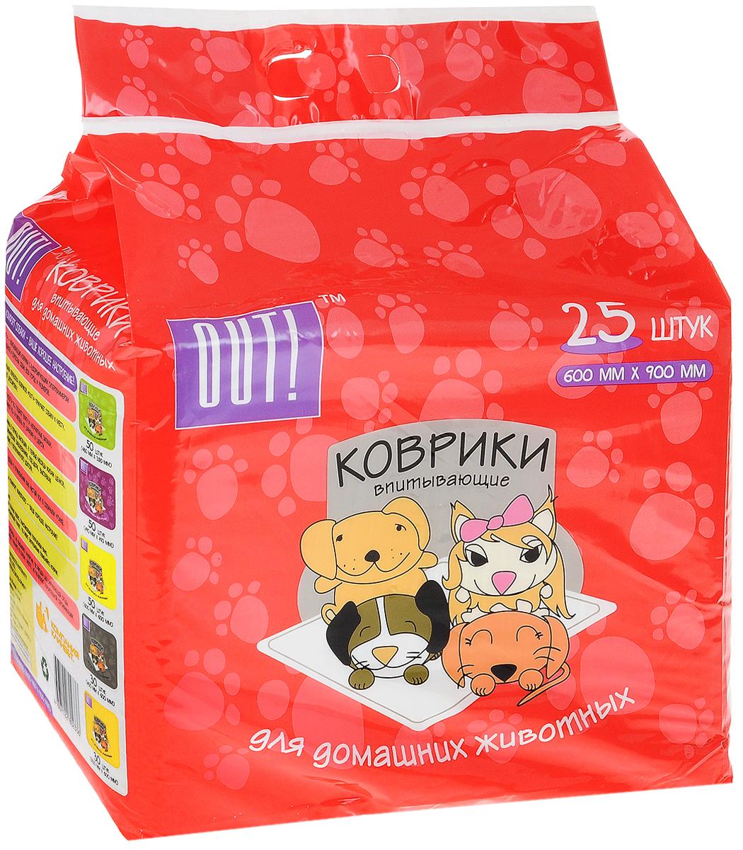 Коврики для домашних животных OUT!, впитывающие, 60 х 90 см, 25 штPP746Впитывающие коврики OUT! предназначены для крупных пород собак и кошек. Коврики имеют слой адсорбирующего суперполимера, превосходно впитывающего влагу и поглощающего неприятные запахи. Обработка впитывающих ковриков OUT! специальным составом привлекает животных, облегчая таким образом процесс приучения собаки к пользованию туалетом.Использование: впитывающие коврики незаменимы в период лактации, в первые месяцы жизни щенков и котят, при специфических заболеваниях, поездках, выставках и на приеме у ветеринарного врача. Коврик можно применять в качестве чистого пола в собачьем уголке. Коврики удобно применять в туалетных лотках.Состав: целлюлоза, впитывающий суперполимер, нетканое полотно, полиэтилен.