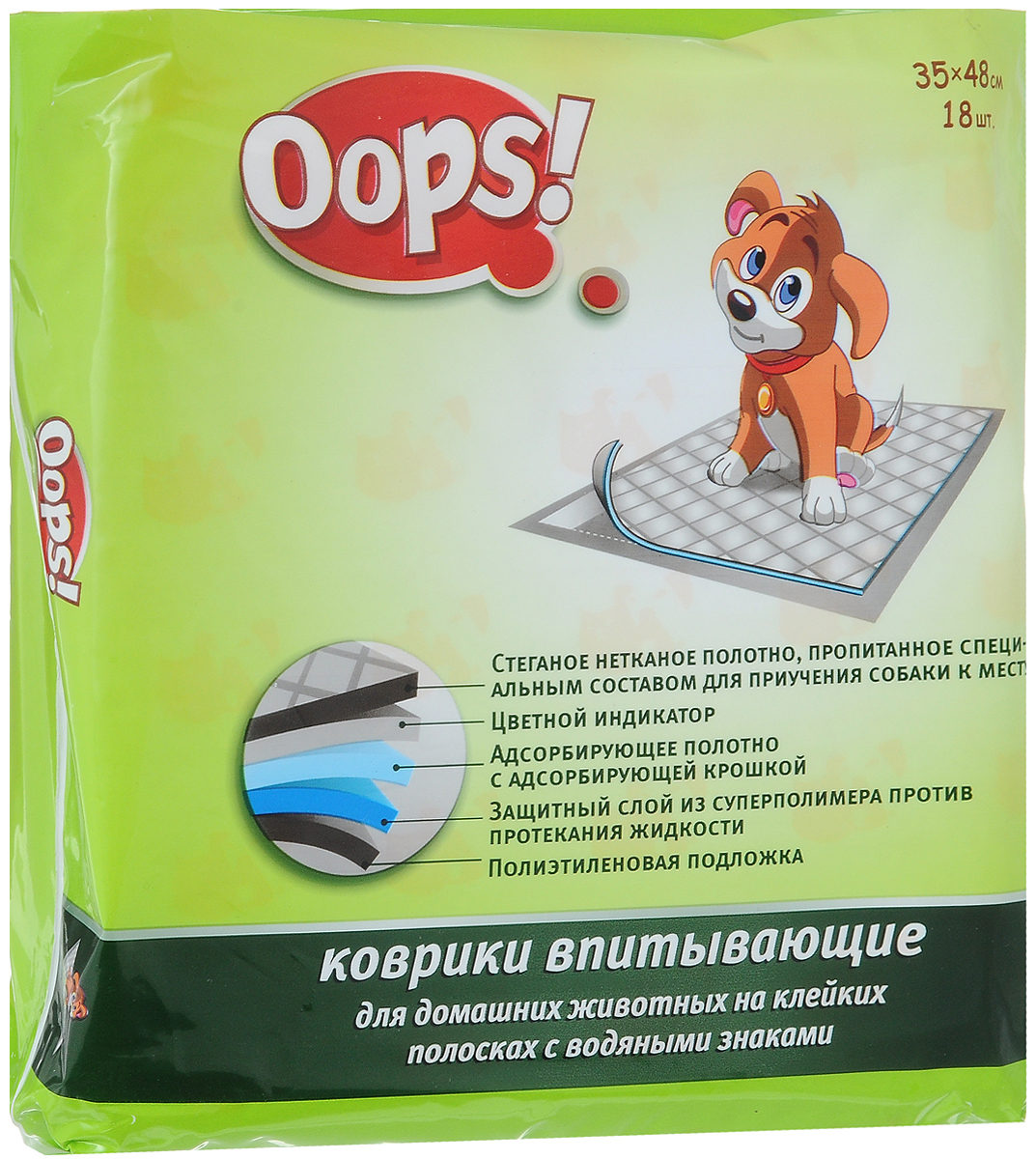 Коврики для домашних животных OOPS!, впитывающие, на клейких полосках, 35 х 48 см, 18 шт0120710Впитывающие коврики OOPS! с адсорбирующим суперполимером для щенков и взрослых собак всех пород и размеров. При производстве ковриков используется Sumitomo - японский материал с лучшей в мире впитывающей способностью. Коврики OOPS! имеют клейкие полоски, с помощью которых коврик можно закрепить на любой поверхности. Вам просто нужно убрать бумажные полоски с пластикового покрытия и приклеить коврик туда, куда вам удобно. Специальная обработка ковриков OOPS! приучает собаку к месту, облегчает тренировку.Коврики OOPS! поглощают влагу и неприятные запахи, надежно удерживая внутри коврика, не выпуская наружу. Предохраняют поли мебель от царапин и шерсти. Незаменимы в период лактации, в первый месяц жизни щенков, при специфических заболеваниях, в поездках, выставках и на приеме у ветеринарного доктора.Состав: целлюлоза, впитывающий суперполимер, нетканое полотно, полиэтилен, цветной индикатор.