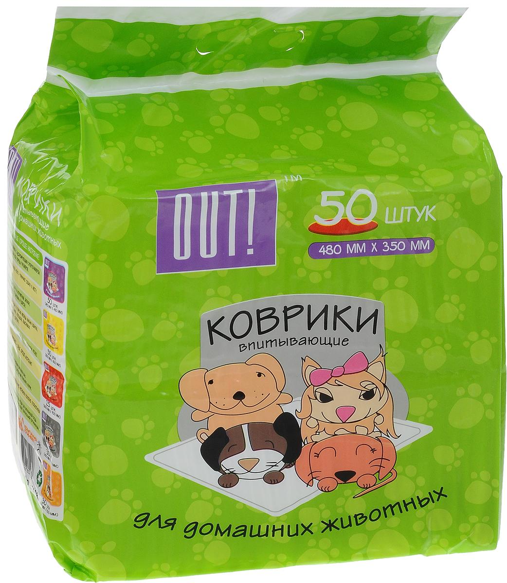 Коврики для домашних животных OUT!, впитывающие, 35 х 48 см, 50 шт5900232786008Впитывающие коврики OUT! предназначены для собак и кошек всех пород и всех размеров. Коврики имеют слой адсорбирующего суперполимера, превосходно впитывающего влагу и поглощающего неприятные запахи. Обработка впитывающих ковриков OUT! специальным составом привлекает животных, облегчая таким образом процесс приучения собаки к пользованию туалетом.Использование: впитывающие коврики незаменимы в период лактации, в первые месяцы жизни щенков и котят, при специфических заболеваниях, поездках, выставках и на приеме у ветеринарного врача. Коврик можно применять в качестве чистого пола в собачьем уголке. Коврики удобно применять в туалетных лотках.Состав: целлюлоза, впитывающий суперполимер, нетканое полотно, полиэтилен.