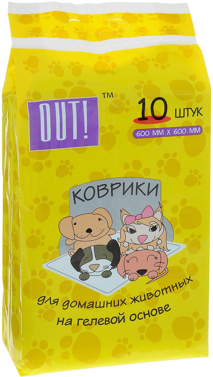 Коврики для домашних животных OUT!, впитывающие, 60 х 60 см, 10 штШг-10900Впитывающие коврики OUT! предназначены для крупных пород собак и кошек. Коврики имеют слой адсорбирующего суперполимера, превосходно впитывающего влагу и поглощающего неприятные запахи. Обработка впитывающих ковриков OUT! специальным составом привлекает животных, облегчая таким образом процесс приучения собаки к пользованию туалетом.Использование: впитывающие коврики незаменимы в период лактации, в первые месяцы жизни щенков и котят, при специфических заболеваниях, поездках, выставках и на приеме у ветеринарного врача. Коврик можно применять в качестве чистого пола в собачьем уголке. Коврики удобно применять в туалетных лотках.Состав: целлюлоза, впитывающий суперполимер, нетканое полотно, полиэтилен.
