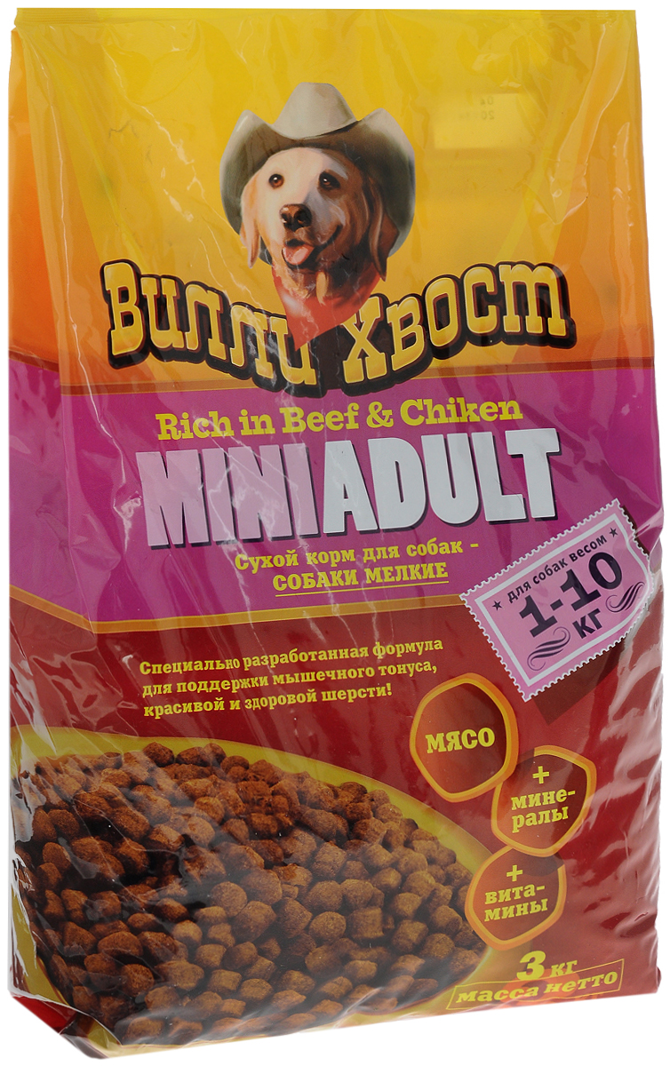 Корм сухой Вилли Хвост для собак мелких пород, 3 кг0120710Сухой корм Вилли Хвост разработан специально для собак мелких пород и изготовлен из высококачественных натуральных продуктов. Корм обладает прекрасным вкусом и не содержит красителей, ароматизаторов и консервантов.Сухой корм содержит натуральные компоненты, которые необходимы для полноценного и здорового питания домашних животных.Товар сертифицирован.