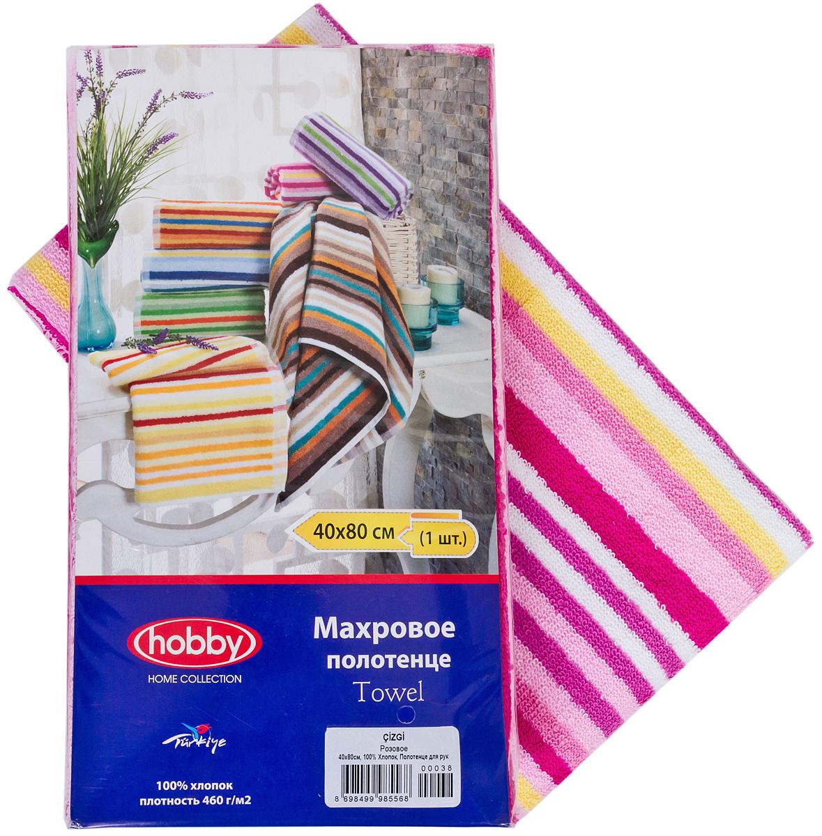 Полотенце Hobby Home Collection Cizgi, цвет: белый, розовый, желтый, 40 х 80 см391602Полотенце Hobby Home Collection Cizgi выполнено из 100% хлопка. Изделие отлично впитывает влагу, быстро сохнет, сохраняет яркость цвета и не теряет форму даже после многократных стирок. Такое полотенце очень практично и неприхотливо в уходе. А простой, но стильный дизайн полотенца позволит ему вписаться даже в классический интерьер ванной комнаты.