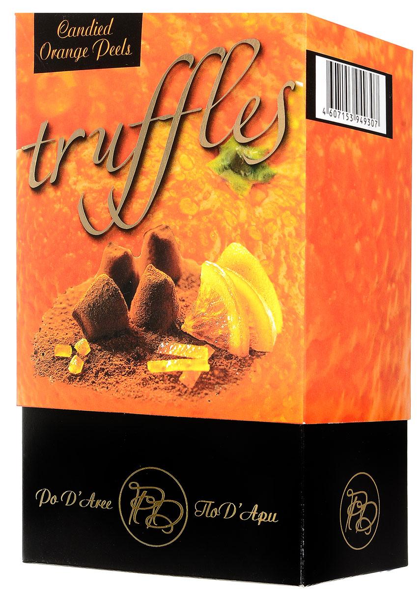 ПодАри Трюфель французский с засахаренной апельсиновой цедрой набор конфет, 160 г0120710Настоящие трюфели французских шоколатье ПодАри с добавлением засахаренной апельсиновой цедры доставят вам истинное наслаждение. Уважаемые клиенты! Обращаем ваше внимание, что полный перечень состава продукта представлен на дополнительном изображении.