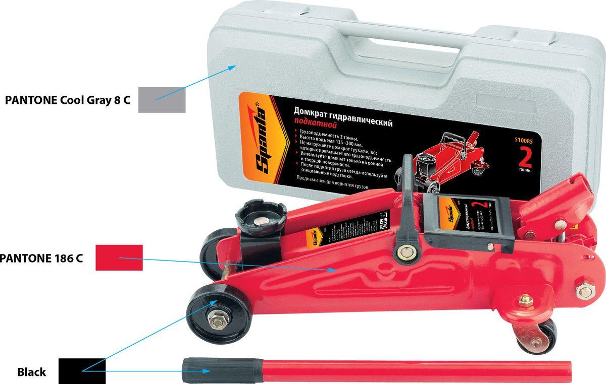 Домкрат гидравлический подкатный Sparta, 2 т, высота подъема 125–300 мм, в пластиковом кейсе510085Гидравлический подкатный домкрат SPARTA с клапаном безопасности предназначен для подъема груза массой до 2 тонн. Домкрат является незаменимым инструментом в автосервисе, часто используется при проведении ремонтно-строительных работ. Минимальная высота подхвата домкрата SPARTA составляет 13,5 см. Максимальная высота, на которую домкрат может поднять груз, составляет 30 см. Этой высоты достаточно для установки жесткой опоры под поднятый груз и проведения ремонтных работ. Клапан безопасности предотвращает подъем груза, масса которого превышает массу заявленную производителем. В комплект поставки входит пластиковый кейс удобный для хранения и транспортировки. ВНИМАНИЕ! Домкрат не предназначен для длительного поддерживания груза на весу либо для его перемещения. Перед подъемом убедитесь, что груз распределен равномерно по центру опорной поверхности домкрата. Масса поднимаемого груза не должна превышать массу, указанную производителем. Домкрат во время работы должен быть установлен на горизонтальной ровной и твердой поверхности. После поднятия груза необходимо использовать специальные стойки-подставки для его поддерживания. Запрещается производить любого вида работы под поднятым грузом при отсутствии поддерживающих его подставок. Перед началом работы ознакомьтесь с инструкцией по эксплуатации изделия.