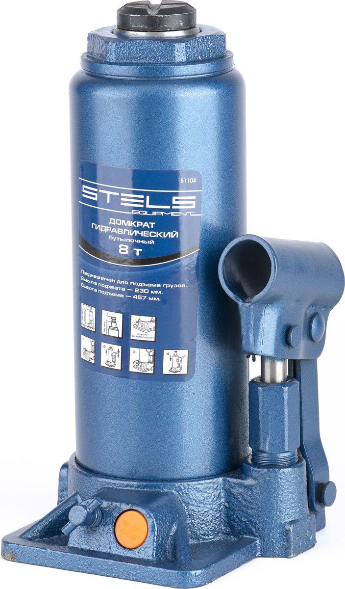 Домкрат гидравлический бутылочный Stels, 8 т, высота подъема 230–457 мм72/14/13Гидравлический домкрат STELS с клапаном безопасности предназначен для подъема груза массой до 6 тонн. Домкрат является незаменимым инструментом в автосервисе, часто используется при проведении ремонтно-строительных работ. Минимальная высота подхвата домкрата STELS составляет 23 см. Максимальная высота, на которую домкрат может поднять груз, составляет 45,7 см. Этой высоты достаточно для установки жесткой опоры под поднятый груз и проведения ремонтных работ. Клапан безопасности предотвращает подъем груза, масса которого превышает массу заявленную производителем. Также домкрат оснащен магнитным собирателем, исключающим наличие стружки в масле цилиндра, что значительно сокращает риск поломки домкрата. ВНИМАНИЕ! Домкрат не предназначен для длительного поддерживания груза на весу либо для его перемещения. Перед подъемом убедитесь, что груз распределен равномерно по центру опорной поверхности домкрата. Масса поднимаемого груза не должна превышать массу, указанную производителем. Домкрат во время работы должен быть установлен на горизонтальной ровной и твердой поверхности. После поднятия груза необходимо использовать специальные стойки-подставки для его поддерживания. Запрещается производить любого вида работы под поднятым грузом при отсутствии поддерживающих его подставок. Перед началом работы ознакомьтесь с инструкцией по эксплуатации изделия.
