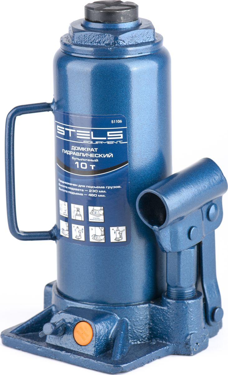 Домкрат гидравлический бутылочный Stels, 10 т, высота подъема 230–460 ммДА-18/2М+АГидравлический домкрат STELS с клапаном безопасности предназначен для подъема груза массой до 10 тонн. Домкрат является незаменимым инструментом в автосервисе, часто используется при проведении ремонтно-строительных работ. Минимальная высота подхвата домкрата STELS составляет 23 см. Максимальная высота, на которую домкрат может поднять груз, составляет 46 см. Этой высоты достаточно для установки жесткой опоры под поднятый груз и проведения ремонтных работ. Клапан безопасности предотвращает подъем груза, масса которого превышает массу заявленную производителем. Также домкрат оснащен магнитным собирателем, исключающим наличие стружки в масле цилиндра, что значительно сокращает риск поломки домкрата. ВНИМАНИЕ! Домкрат не предназначен для длительного поддерживания груза на весу либо для его перемещения. Перед подъемом убедитесь, что груз распределен равномерно по центру опорной поверхности домкрата. Масса поднимаемого груза не должна превышать массу, указанную производителем. Домкрат во время работы должен быть установлен на горизонтальной ровной и твердой поверхности. После поднятия груза необходимо использовать специальные стойки-подставки для его поддерживания. Запрещается производить любого вида работы под поднятым грузом при отсутствии поддерживающих его подставок. Перед началом работы ознакомьтесь с инструкцией по эксплуатации изделия.