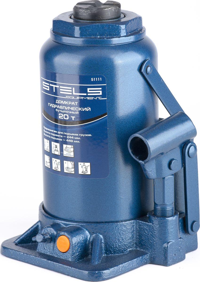 Домкрат гидравлический бутылочный Stels, 20 т, высота подъема 244–449 мм72/14/8Гидравлический домкрат STELS с клапаном безопасности предназначен для подъема груза массой до 20 тонн. Домкрат является незаменимым инструментом в автосервисе, часто используется при проведении ремонтно-строительных работ. Минимальная высота подхвата домкрата STELS составляет 24,4 см. Максимальная высота, на которую домкрат может поднять груз, составляет 44,9 см. Этой высоты достаточно для установки жесткой опоры под поднятый груз и проведения ремонтных работ. Клапан безопасности предотвращает подъем груза, масса которого превышает массу заявленную производителем. Также домкрат оснащен магнитным собирателем, исключающим наличие стружки в масле цилиндра, что значительно сокращает риск поломки домкрата. ВНИМАНИЕ! Домкрат не предназначен для длительного поддерживания груза на весу либо для его перемещения. Перед подъемом убедитесь, что груз распределен равномерно по центру опорной поверхности домкрата. Масса поднимаемого груза не должна превышать массу, указанную производителем. Домкрат во время работы должен быть установлен на горизонтальной ровной и твердой поверхности. После поднятия груза необходимо использовать специальные стойки-подставки для его поддерживания. Запрещается производить любого вида работы под поднятым грузом при отсутствии поддерживающих его подставок. Перед началом работы ознакомьтесь с инструкцией по эксплуатации изделия.