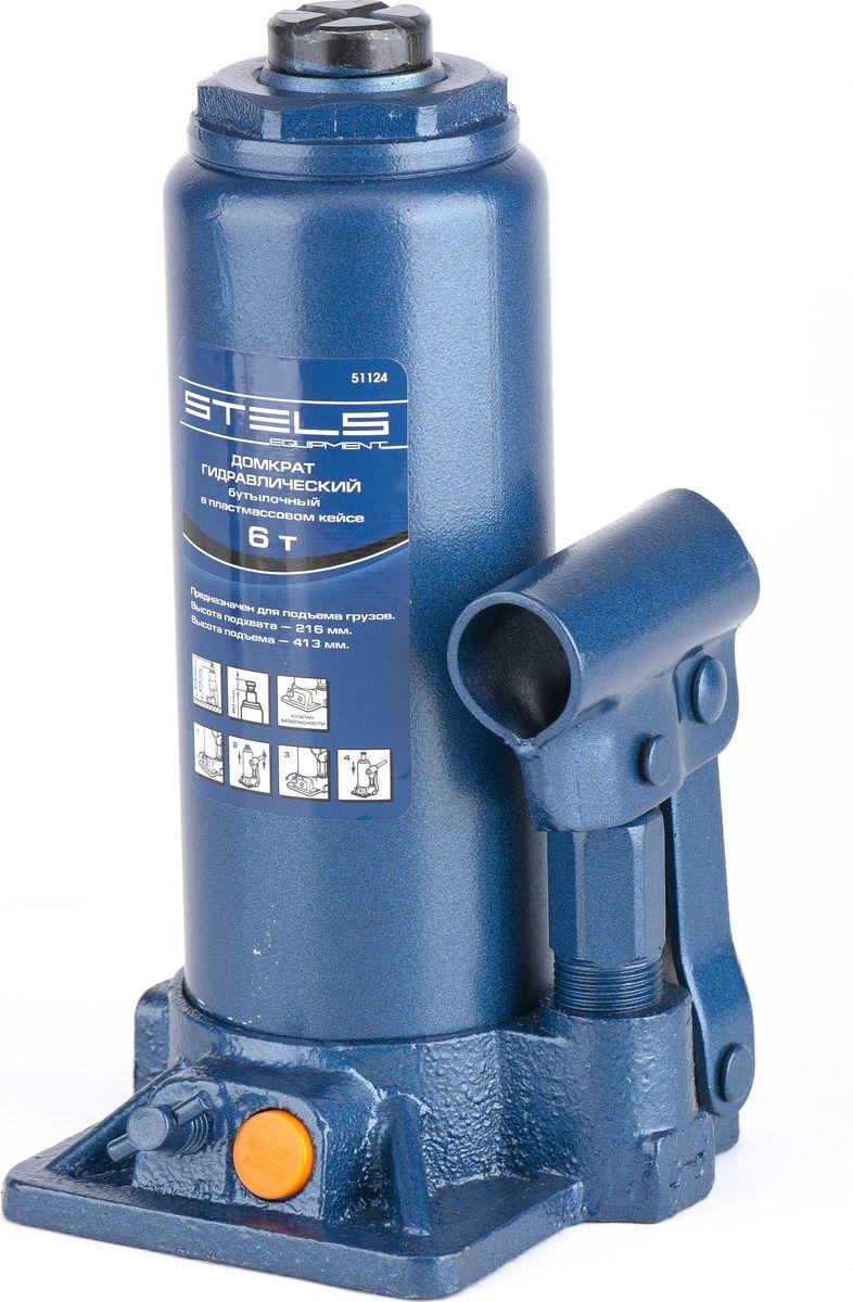 Домкрат гидравлический бутылочный Stels, в пластиковом кейсе, 6 т, высота подъема 21,6–41,3 смDW90Гидравлический домкрат Stels с клапаном безопасности является незаменимым инструментом в автосервисе, он предназначен для подъема различных грузов массой до 6 тонн при проведении ремонтных и строительных работ. Компактный размер позволяет поднимать автомобили с низким клиренсом. Изделие упаковано в пластиковый кейс.Минимальная высота подъема: 21,6 см. Максимальная высота подъема: 41,3 см.
