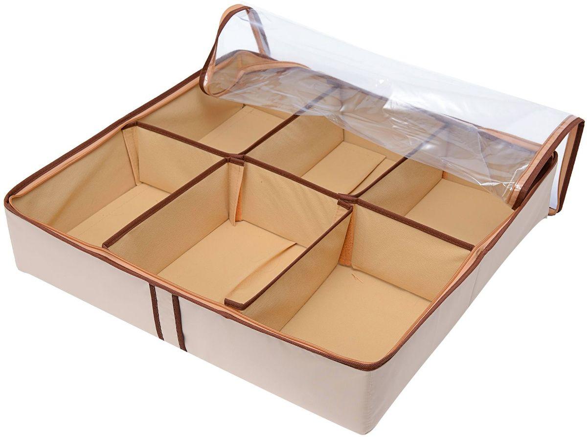 Органайзер Homsu Bora-Bora, для обуви на 6 боксов, 54х51х13 см, цвет: бежевыйS03301004Очень удобный способ хранить сезонную обувь. Шесть больших отделений размером 20Х32см вмещают 6 пар обуви большого размера, а так же обувь с каблуком и сапоги. Органайзер плоский, удобно хранить под кроватью или диваном. Внутренние секции можно моделировать под размеры обуви, например высокие сапоги. Имеет жесткие борта, что является гарантией сохранности вещей. Размер изделия: 54х51х13см.
