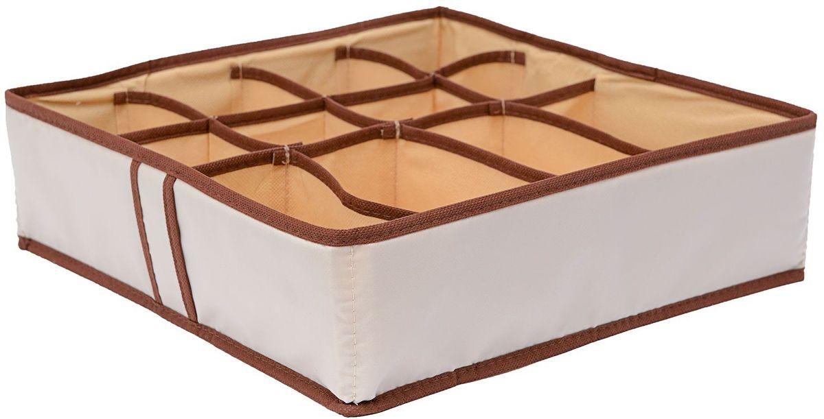 Органайзер Homsu Bora-Bora, цвет: бежевый, 35 х 35 х 10 смHOM-746Органайзер Homsu Bora-Bora, выполнен из высококачественного материала. Квадратный органайзер имеет 12 раздельных ячеек, удобных для хранения мелких вещей в вашем ящике или на полке. Идеально для носков, платков, галстуков и других вещей ежедневного пользования. Имеет жесткие борта, что является гарантией сохранности вещей.
