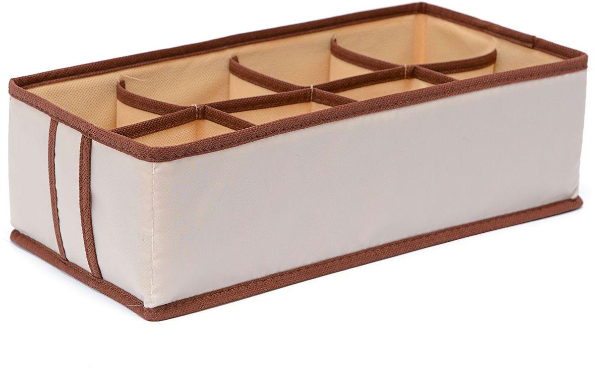 Органайзер Homsu Bora-Bora, на 8 секций, 33х16х11 см, цвет: бежевыйS03301004Прямоугольный органайзер имеет 8 ячеек, очень удобен для хранения вещей среднего размера в вашем ящике или на полке. Идеально для бюстгальтеров, нижнего белья и других вещей ежедневного пользования. Имеет жесткие борта, что является гарантией сохранности вещей. Размер изделия: 33х16х11см.