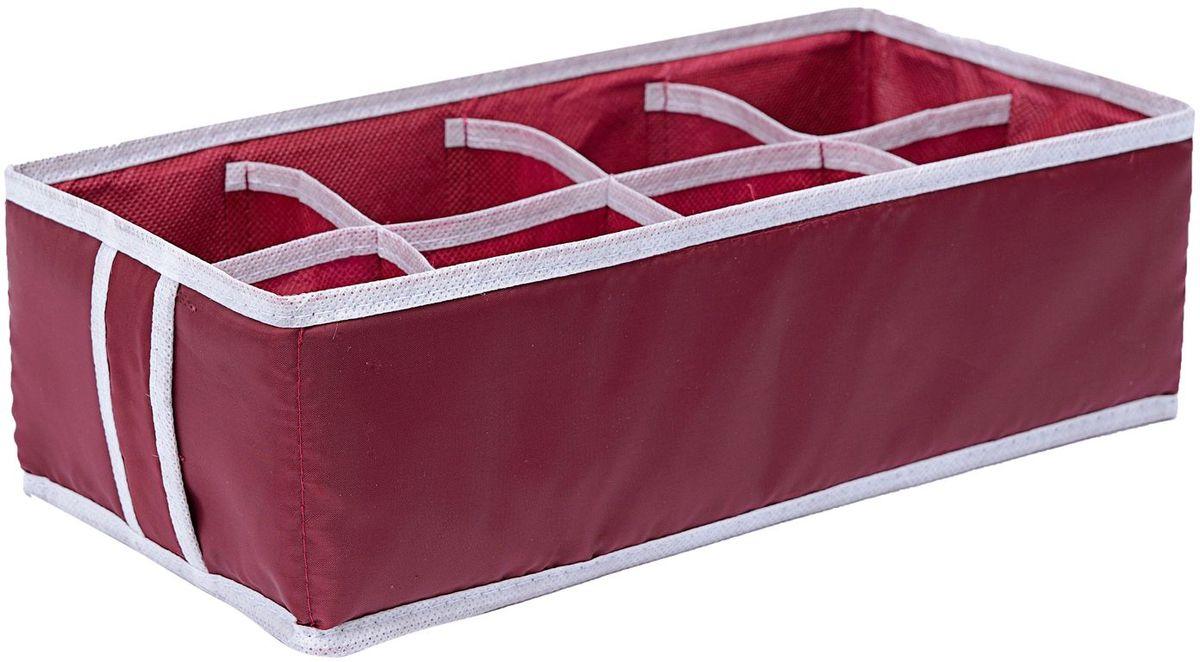 Органайзер Homsu Red Rose, на 8 секций, 33х16х11 см, цвет: бордовыйS03301004Прямоугольный органайзер имеет 8 ячеек, очень удобен для хранения вещей среднего размера в вашем ящике или на полке. Идеально для бюстгальтеров, нижнего белья и других вещей ежедневного пользования. Имеет жесткие борта, что является гарантией сохранности вещей. . Размер изделия: 33х16х11см.