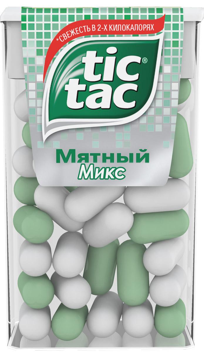 Tic Tac Мятный микс драже, 16 г0120710Тик Так– это освежающее драже c ярким и бодрящим вкусом в удобной упаковке. Тик Так пришел на российский рынок в 90-ые годы 20 века и по сей день является любимым и хорошо знакомым взрослым и детям продуктом. Мята, Апельсин, Клубничный Микс и Мятный Микс – калейдоскоп вкусов Тик Так дарит заряд свежести и позитивной энергии. Под тонкой ванильной оболочкой скрывается уникальный вкус и источник свежести. Это больше, чем двойной эффект и второе дыхание! Яркое драже Тик Так с незабываемо свежими вкусами поможет наполнить твой день яркими моментами!