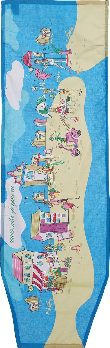 Чехол для гладильной доски Nika Пляж. Кафе, универсальный, 129 х 40 см чехол для гладильной доски brabantia ящерица с войлоком 124 см х 38 см цвет голубой 265006