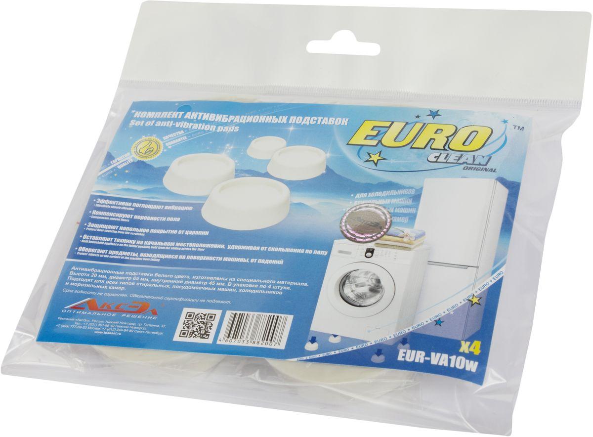 Euro Clean VA-10W, White антивибрационные подставки для стиральных машин и холодильников, 4 штMX-04Антивибрационные подставки Euro Clean VA-10 произведены из специального полимерного высокопрочного материала и отлично избавляют от шума и вибрации во время работы прибора. Также подставки защищают напольное покрытие (ламинат, линолеум, паркет) от вмятин и разрывов.Высота: 20 ммДиаметр: 65 ммВнутренний диаметр: 45