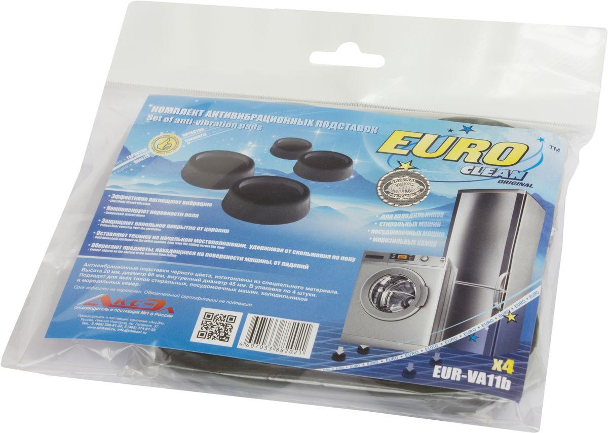 Euro Clean VA-11B, Black антивибрационные подставки для стиральных машин и холодильников, 4 штMX-04Антивибрационные подставки Euro Clean VA-11произведены из специального полимерного высокопрочного материала и отлично избавляют от шума и вибрации во время работы прибора. Также подставки защищают напольное покрытие (ламинат, линолеум, паркет) от вмятин и разрывов.Высота: 20 ммДиаметр: 65 ммВнутренний диаметр: 45