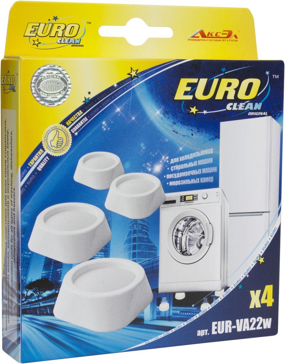 Euro Clean VA-22W, White антивибрационные подставки для стиральных машин и холодильников, 4 штN-08Антивибрационные подставки Euro Clean VA-22W произведены из специального полимерного высокопрочного материала и отлично избавляют от шума и вибрации во время работы прибора. Также подставки защищают напольное покрытие (ламинат, линолеум, паркет) от вмятин и разрывов. Подходят для всех типов стиральных, посудомоечных машин, холодильников и морозильных камер.Высота: 20 ммДиаметр: 65 ммВнутренний диаметр: 45