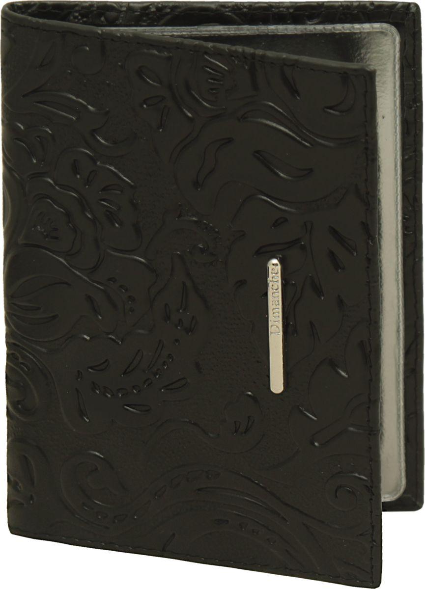 Обложка для автодокументов женская Dimanche Арабеска, цвет: черный. 358358Обложка для автодокументов Dimanche, выполненная из натуральной лаковой кожи, оформлена декоративным тиснением и металлической пластинкой с названием бренда. Внутри расположено четыре кармана для визитных и банковских карт, карман для sim-карты и два вертикальных кармана. Также внутри находится пластиковый блок для бумажных документов.