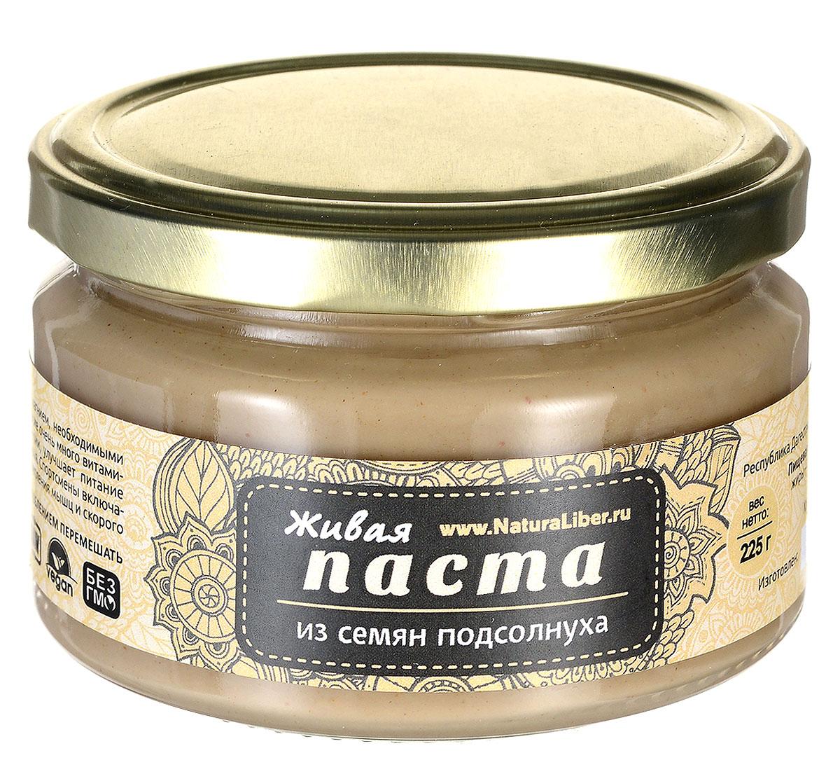 NaturaLiber паста из семян подсолнуха, 225 г0120710Семечки подсолнуха богаты калием и магнием, необходимыми для нормальной работы сердца. В них также очень много витамина E, который помогает очистить артерии, улучшает питание клеток и необходим для женского здоровья. Спортсмены включают семечки подсолнуха в рацион для укрепления мышц и скорого заживления ран!