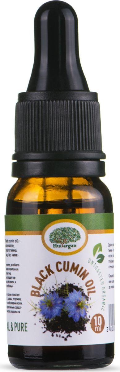 Huilargan Черный тмин масло органическое, 10 млFS-00897Масло тмина оказывает антисептическое, антибактериальное, рассасывающее, противовоспалительное и противовирусное действие на кожу лица. Кроме того, масло черного тмина обладает еще эффективным противогрибковым действием, и может использоваться в лечении грибковых заболеваний кожи. Применение масла черного тмина хорошо помогает в излечении всех видов дерматита, экземы, псориаза, лишая, бородавок, и многих других заболеваний кожи. Также оно является достаточно эффективным средством при угревой сыпи, и аллергических реакциях на коже лица. Другие полезные свойства и действия масла тмина это повышение упругости, эластичности, и защитного иммунитета кожи, глубокое очищение ее пор, а также снятие отечности лица.