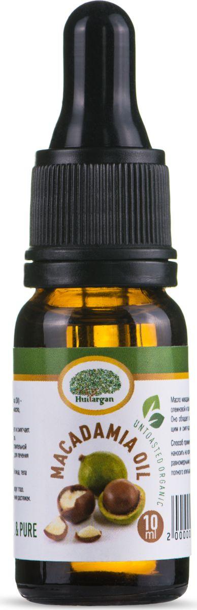 Huilargan Макадамии масло органическое, 10 мл304574Восстанавливает, питает, защищает и смягчает. Способствует заживлению ожогов. Рекомендуется для нежной, чувствительной кожи. Идеально для сухой кожи, для лечения трещин.Используется для ухода за кожей лица, тела и за волосами.Подходит для ухода за кожей вокруг глаз. Рекомендуется для предотвращения растяжек.Масло макадамии богато содержанием олеиновой и пальметиновой кислотами. Оно обладает питательным, ухаживающим и смягчающим действием.