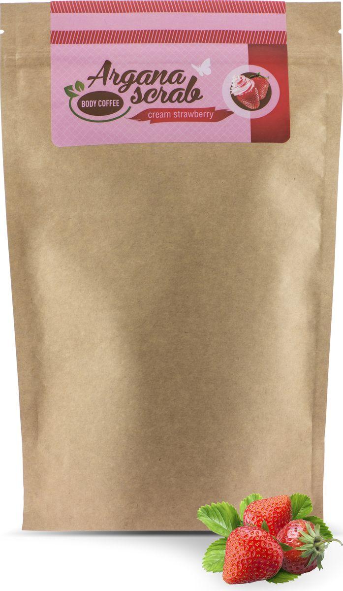 Huilargan Скраб кофейный, клубника со сливками, 200 гр72523WDАрагновый скраб BodyCoffee Cream Strawberry. Кофе для тела пробудит вашу кожу волшебным ароматом свежезаваренного кофе, наполнит бодростью, подарит тонус и заряд энергии на весь день. Перед вами уникальный скраб, который стал уже всеми любим, в составе которого находятся настоящие сливки, они прекрасно увлажняют, питают, смягчают, насыщают витаминами кожу и клубника, фруктовые кислоты которой обладают прекрасным омолаживающим эффектом. Аромат этого скраба не оставит никого равнодушным. Наш скраб состоит исключительно из органических компонентов, все ингредиенты натуральные и получены природным путем, поэтому наш продукт так эффективен.