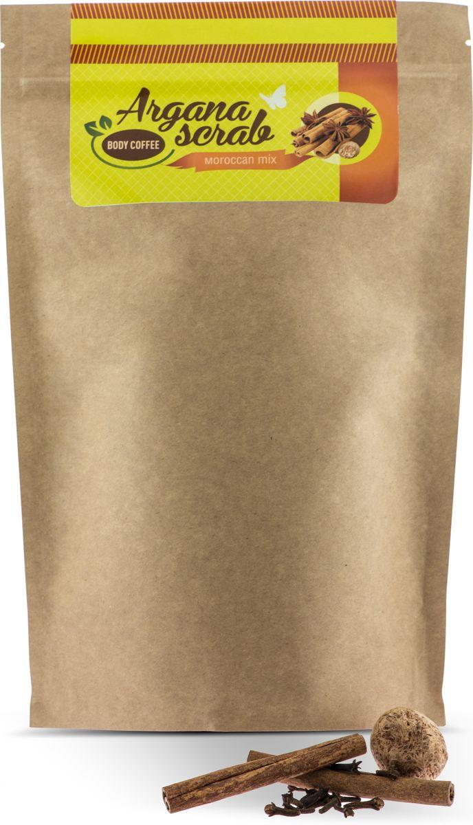 Huilargan Скраб кофейный, марокканский микс, 200 грFS-00897Вы когда-нибудь пили настоящий марокканский чай? Это потрясающий напиток, который не только потрясающе вкусный, но и невероятно полезен. Мы объединили все полезные свойства марокканского чая и вашего любимого кофейного скраба. И сейчас в ваших руках лимитированный выпуск Body Coffee со вкусом и полезными свойствами марокканского чая. Корица - активный жиросжигающий компонент, активирует клеточное дыхание. Гвоздика - стимулирует кровообращение, обладает антицелюлитным свойством, улучшает кровообращение и укрепляет иммунитет. Мята - выводит токсины, успокаивает нервную систему, подтягивает кожу. Лайм - является природным омолаживающим средством, создает эффект лифтинга и пилинга за счет содержания фруктовых кислот. Кофе для тела пробудит вашу кожу волшебным ароматом свежезаваренного кофе, наполнит бодростью, подарит тонус и заряд энергии на весь день. Аромат этого скраба не оставит никого равнодушным.
