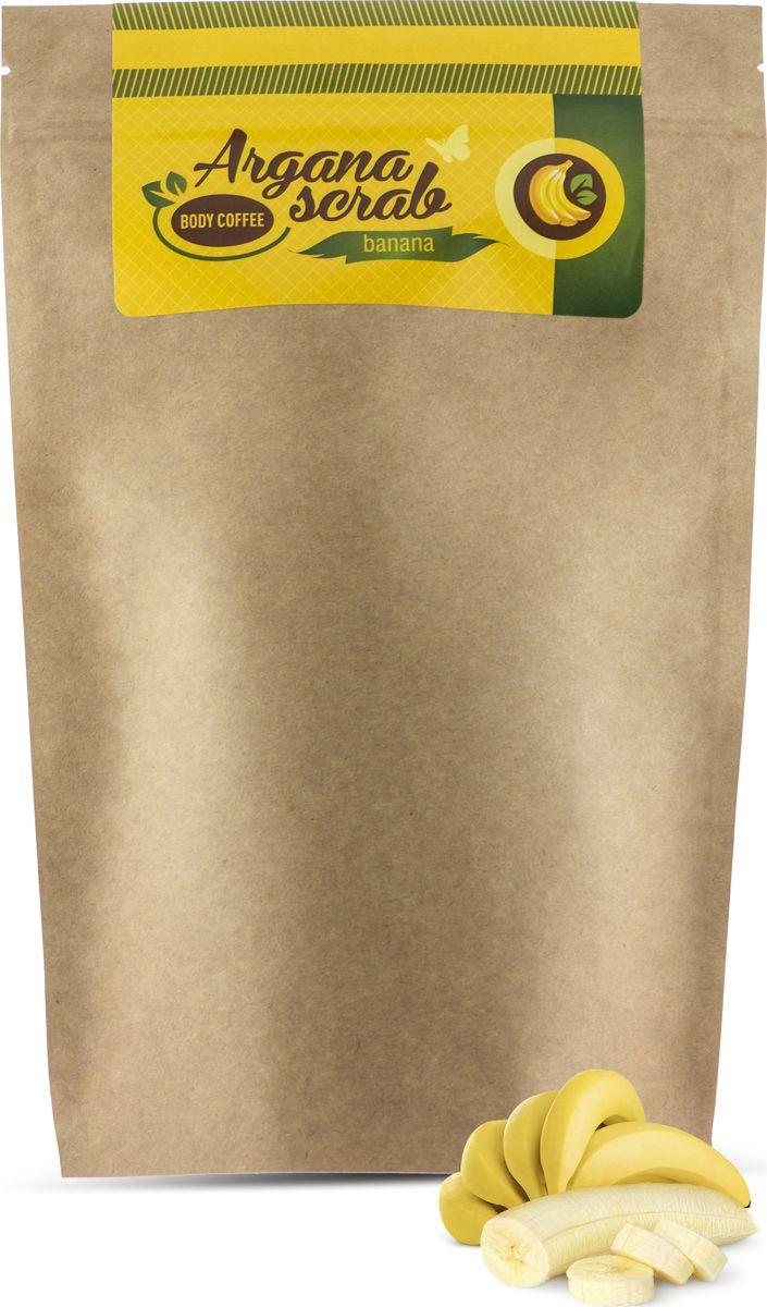 Huilargan Скраб кофейный, банан, 200 грFS-00897Арагновый скраб BodyCoffee Banana. Кофе для тела пробудит вашу кожу волшебным ароматом свежезаваренного кофе, наполнит бодростью, подарит тонус и заряд энергии на весь день, а невероятный запах банана создаст хорошее настроение на весь день, оставив на теле шлейф фруктовых нот. Наш скраб состоит исключительно из органических компонентов, все ингредиенты натуральные и получены природным путем, поэтому наш продукт так эффективен. BodyCoffee производится в Марокко. Его основным ингредиентом является колумбийский кофе, который славится своим тонизирующим, лимфодренажным и общеукрепляющим свойством. Тростниковый нерафинированный сахар питает, отшелушивает и обновляет кожу. Аргановое масло один из самых дорогостоящих и эффективных компонентов, регенерирующий клетки кожи, стимулирующий выработку коллагена и эластана. Миндальное масло делает кожу бархатной и нежной. Витамины, входящие в состав скраба наполняют каждую клеточку кожи полезными веществами.
